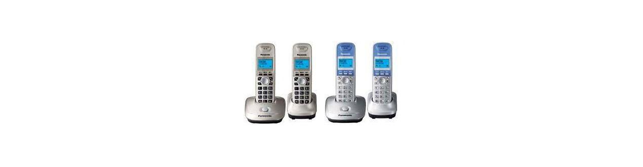 სტაციონალური ტელეფონი | ტელეფონი | კომუნიკაცია | ElectronicShop.ge
